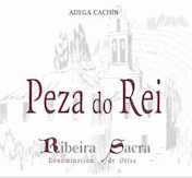 Peza do Rei Mencía (2008)